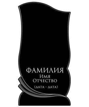 макет памятника 82