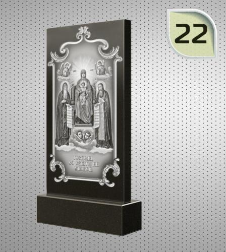 Пресвятая богородица с младенцем и апостолами - 22