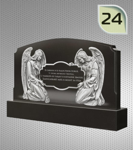 Два ангела стоя на коленях держат надпись - 24