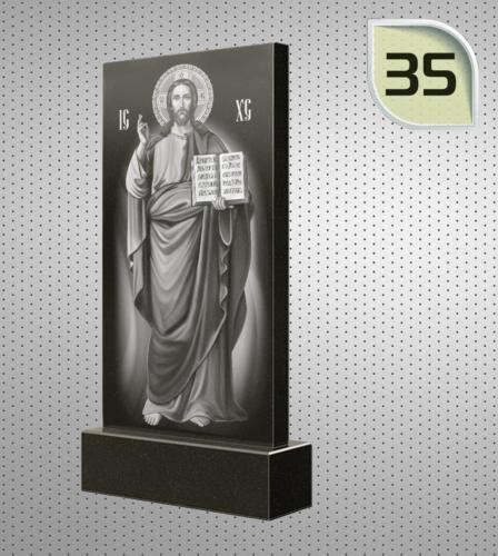 Иисус - 35