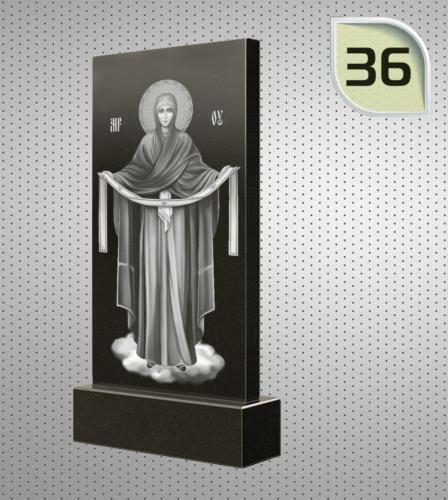 Покрова Пресвятой богородицы - 36