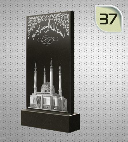 Мечеть мусульманская - 37