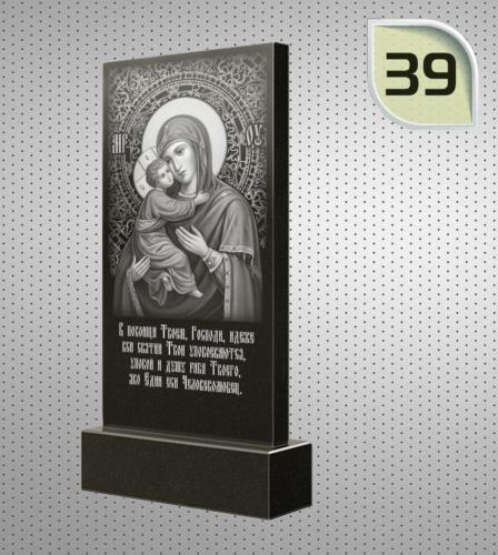 Богородица с младенцем - 39