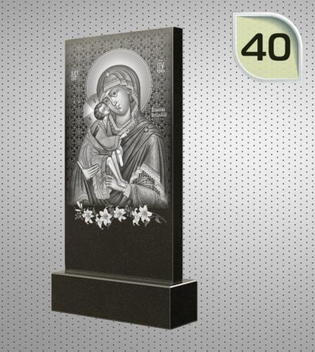 Богородица с младенцем - 40